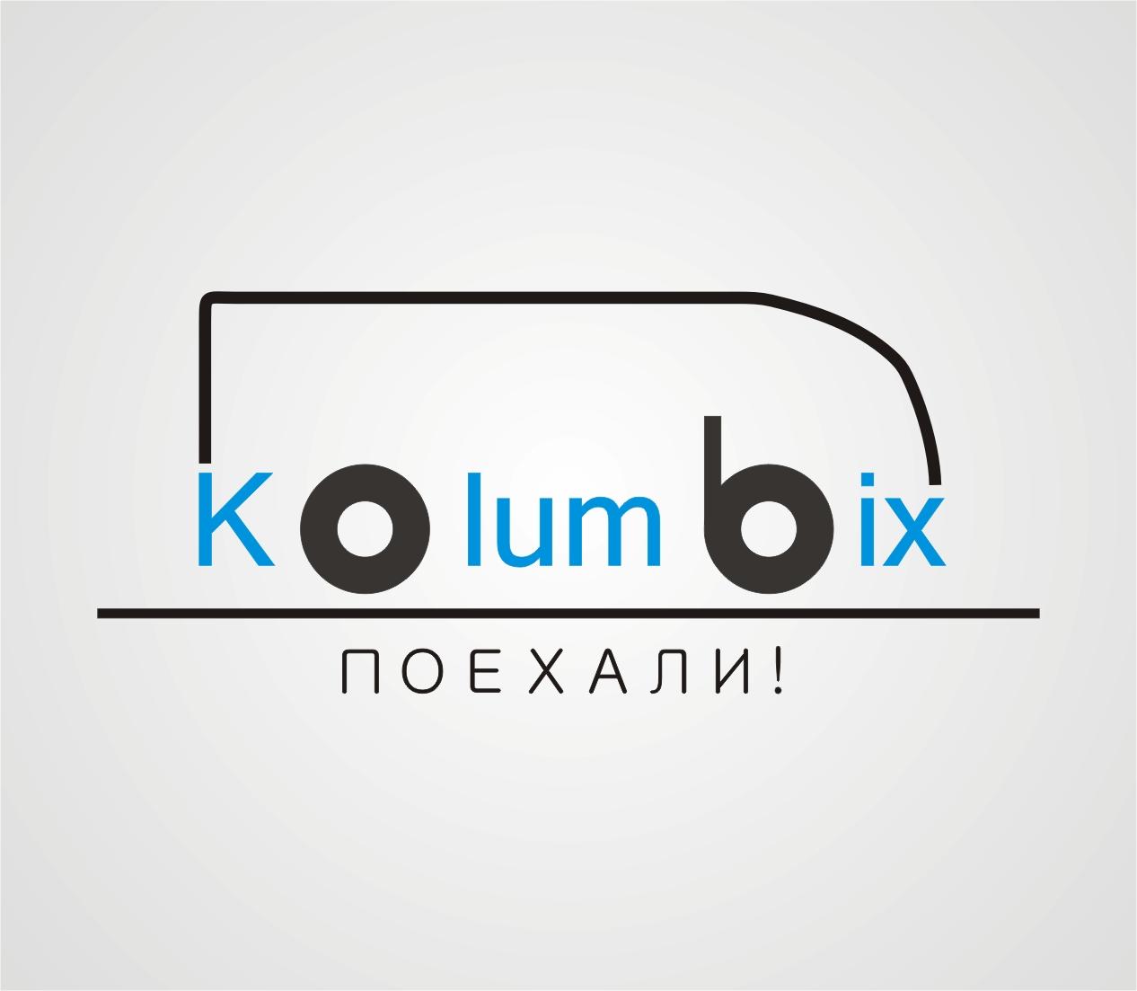 Создание логотипа для туристической фирмы Kolumbix фото f_4fb3b2825ac7b.jpg
