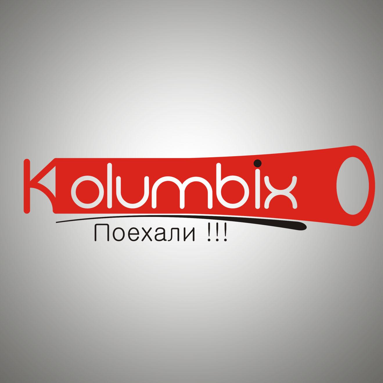 Создание логотипа для туристической фирмы Kolumbix фото f_4fb51e0f2b723.jpg