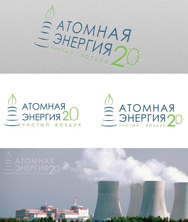 """Фирменный стиль для научного портала """"Атомная энергия 2.0"""" фото f_00459dde5e2a4ce9.jpg"""