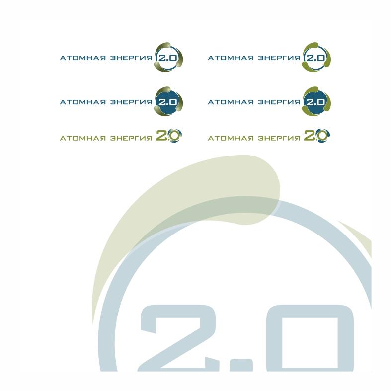 """Фирменный стиль для научного портала """"Атомная энергия 2.0"""" фото f_0085a042588e5b4d.jpg"""