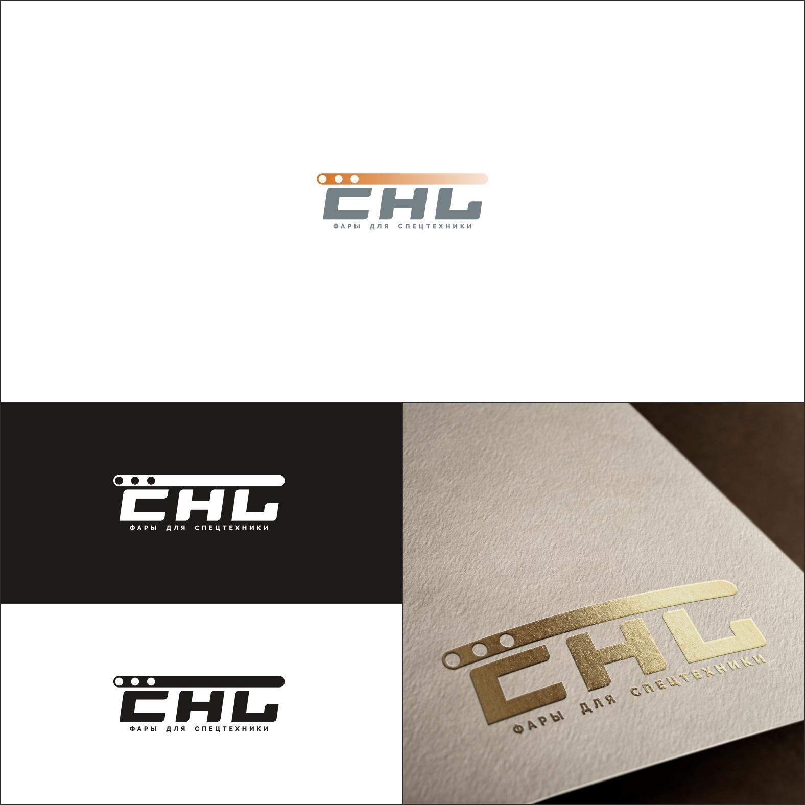 разработка логотипа для производителя фар фото f_0145f5f30bc64d27.jpg