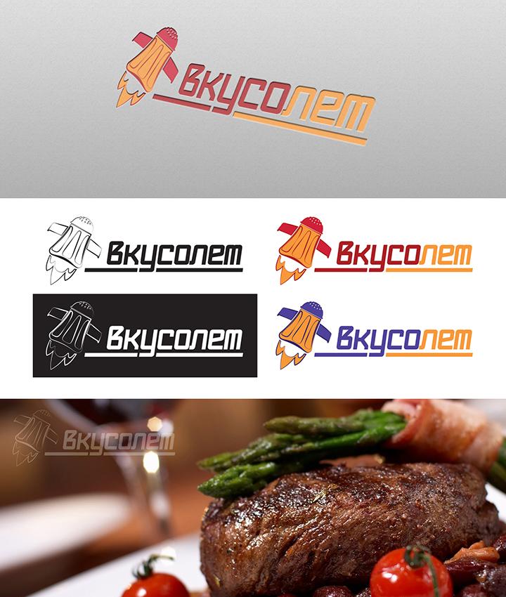 Логотип для доставки еды фото f_06359da734c2f4e8.jpg