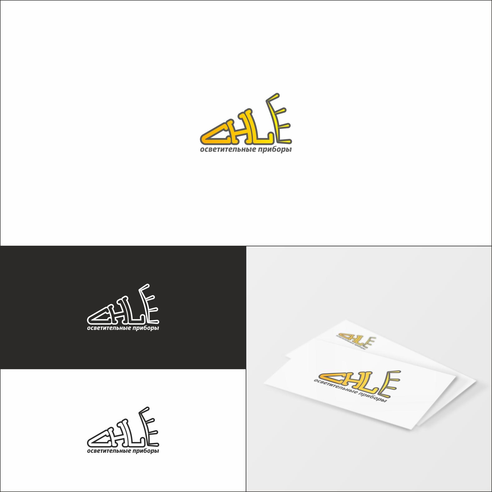 разработка логотипа для производителя фар фото f_0965f5a92083d89e.jpg