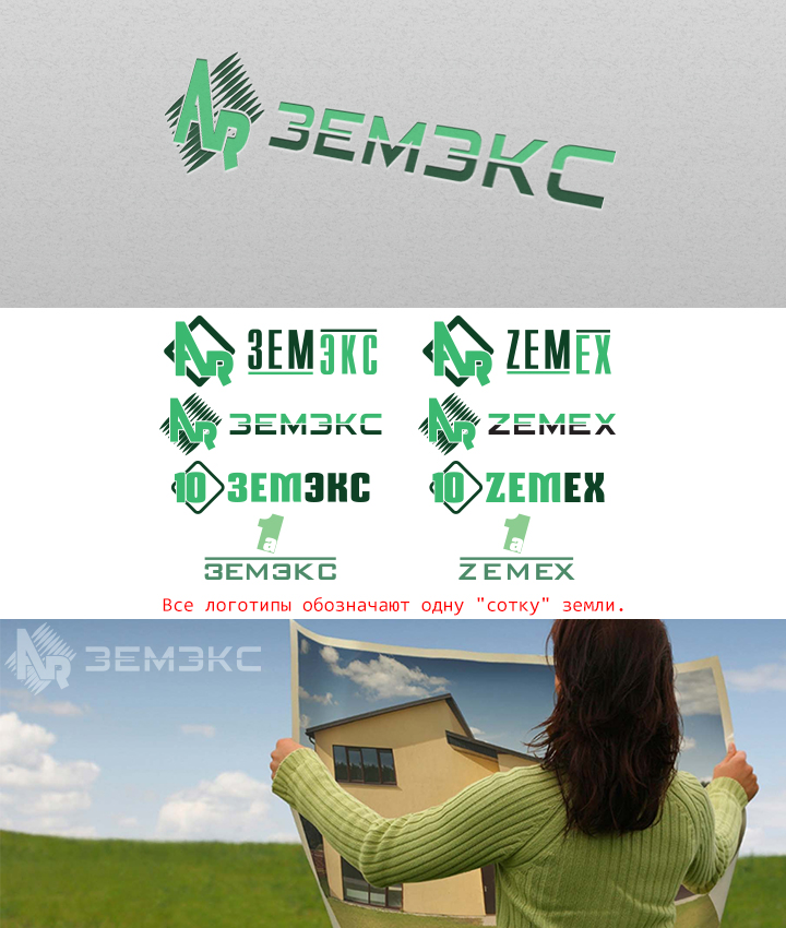 Создание логотипа и фирменного стиля фото f_11159dfe6d139d26.jpg