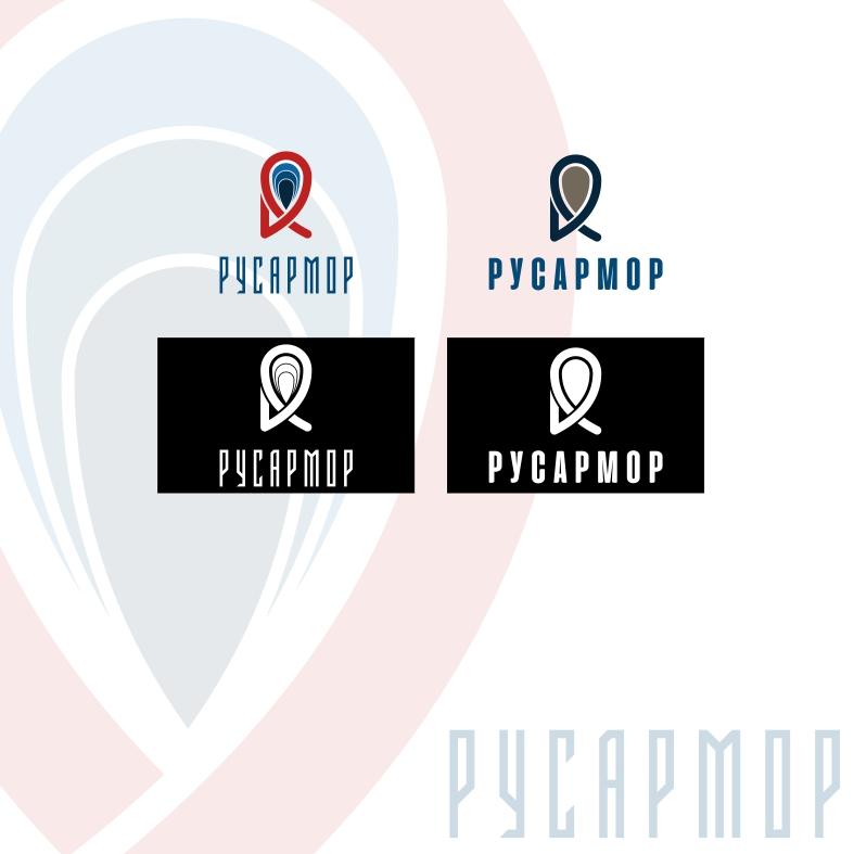 Разработка логотипа технологического стартапа РУСАРМОР фото f_1245a08161f1bb5f.jpg