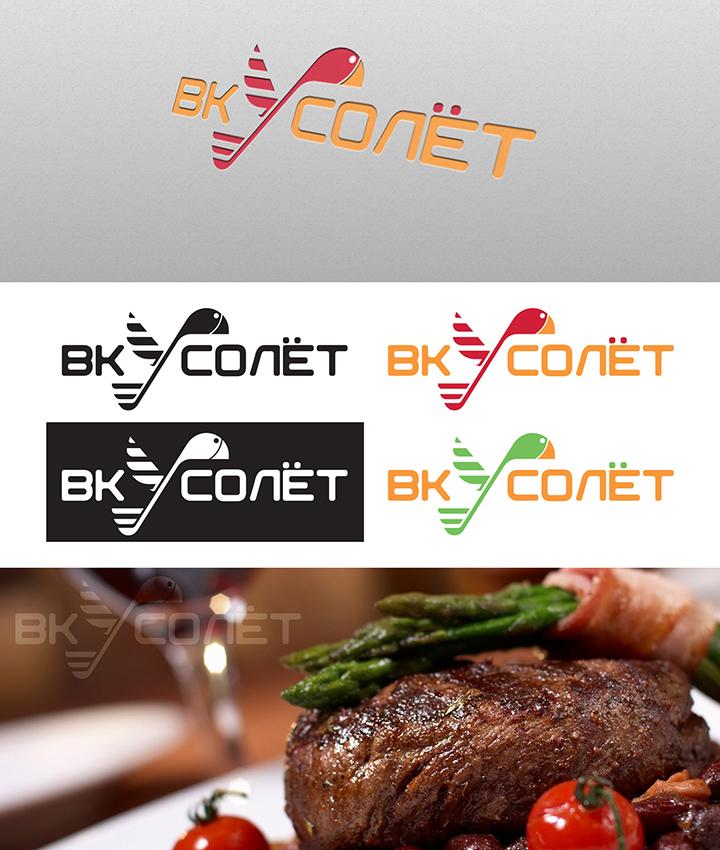 Логотип для доставки еды фото f_17359dab04fdddac.jpg