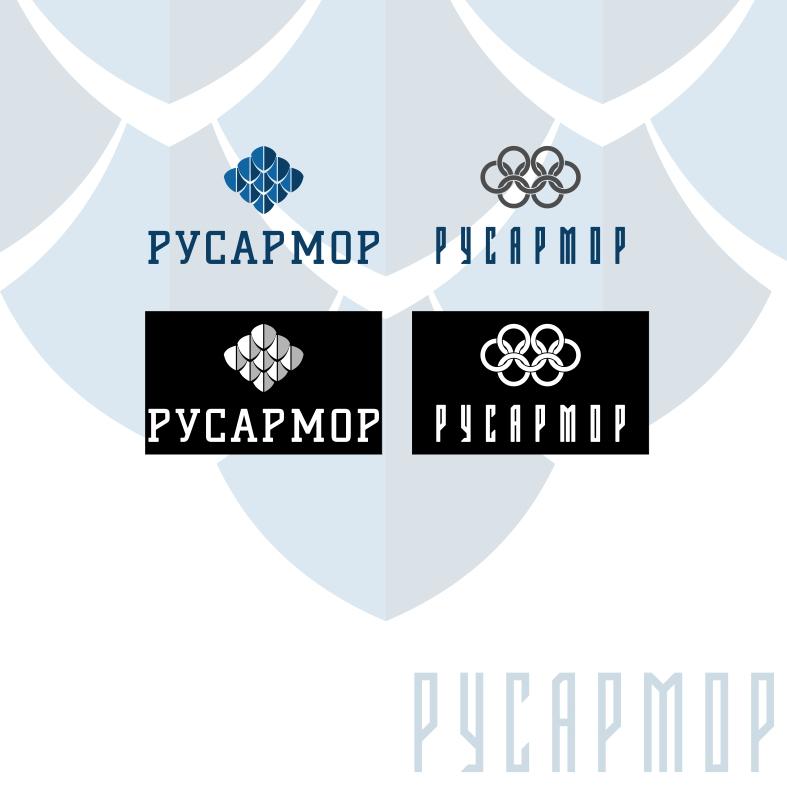 Разработка логотипа технологического стартапа РУСАРМОР фото f_2705a08bc321321f.jpg