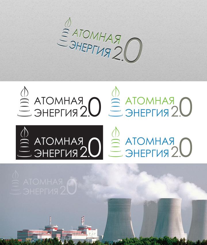 """Фирменный стиль для научного портала """"Атомная энергия 2.0"""" фото f_27759dd1a057ec6d.jpg"""