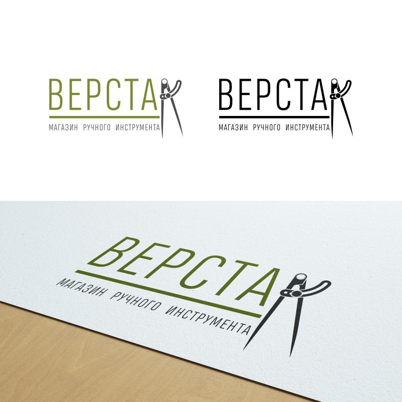 Логотип магазина бензо, электро, ручного инструмента фото f_3615a1407b9257f2.jpg