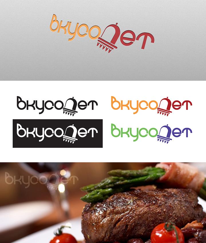 Логотип для доставки еды фото f_37259da9c31895c4.jpg