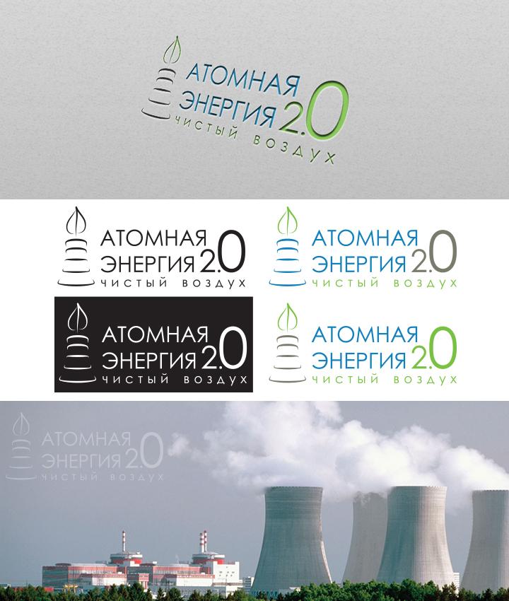"""Фирменный стиль для научного портала """"Атомная энергия 2.0"""" фото f_44359dd56c046c49.jpg"""
