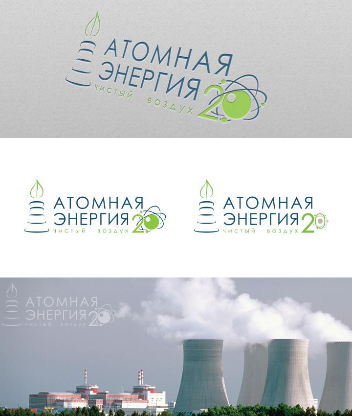 """Фирменный стиль для научного портала """"Атомная энергия 2.0"""" фото f_72159e46b09cf463.jpg"""