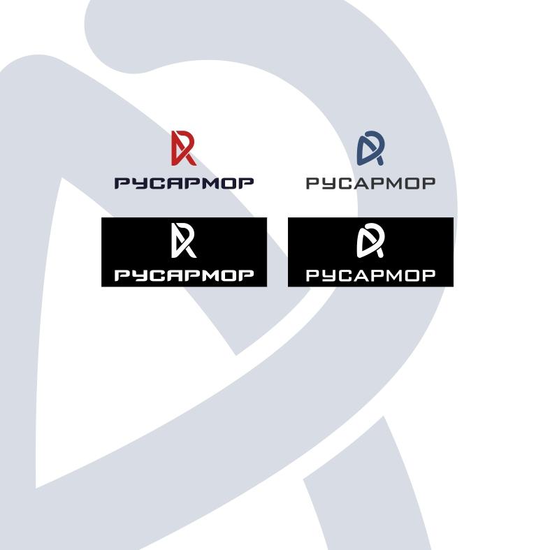 Разработка логотипа технологического стартапа РУСАРМОР фото f_7225a076e566220b.jpg