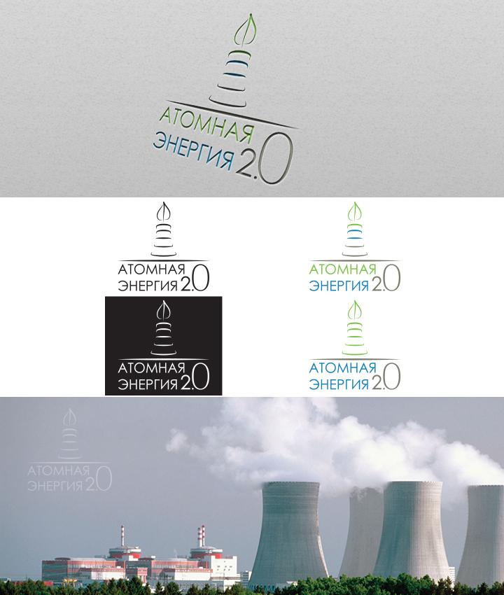"""Фирменный стиль для научного портала """"Атомная энергия 2.0"""" фото f_76459dd1a084637b.jpg"""