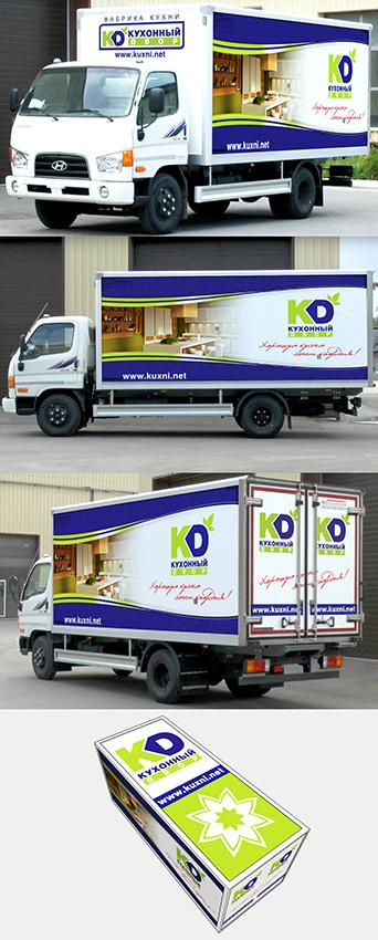 """Брендирование грузового авто для компании """"Кухонный двор"""" фото f_80959c41c651afc7.jpg"""