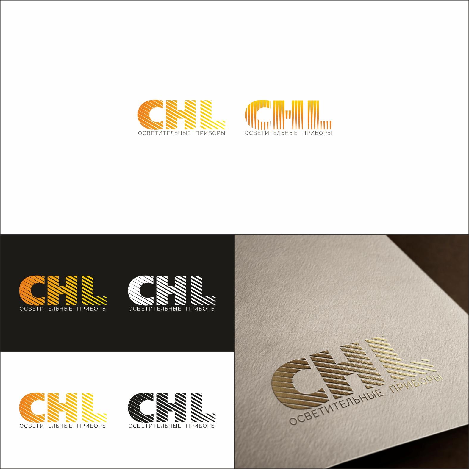 разработка логотипа для производителя фар фото f_9295f5b442e1f49f.jpg