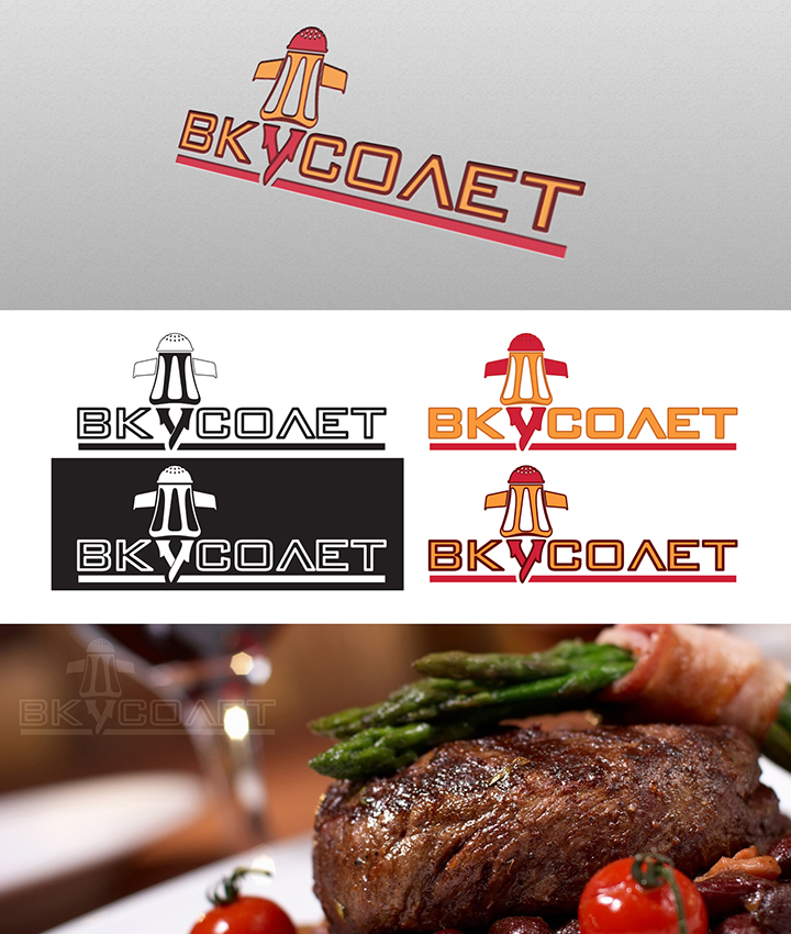 Логотип для доставки еды фото f_99059da8e87d9e78.jpg