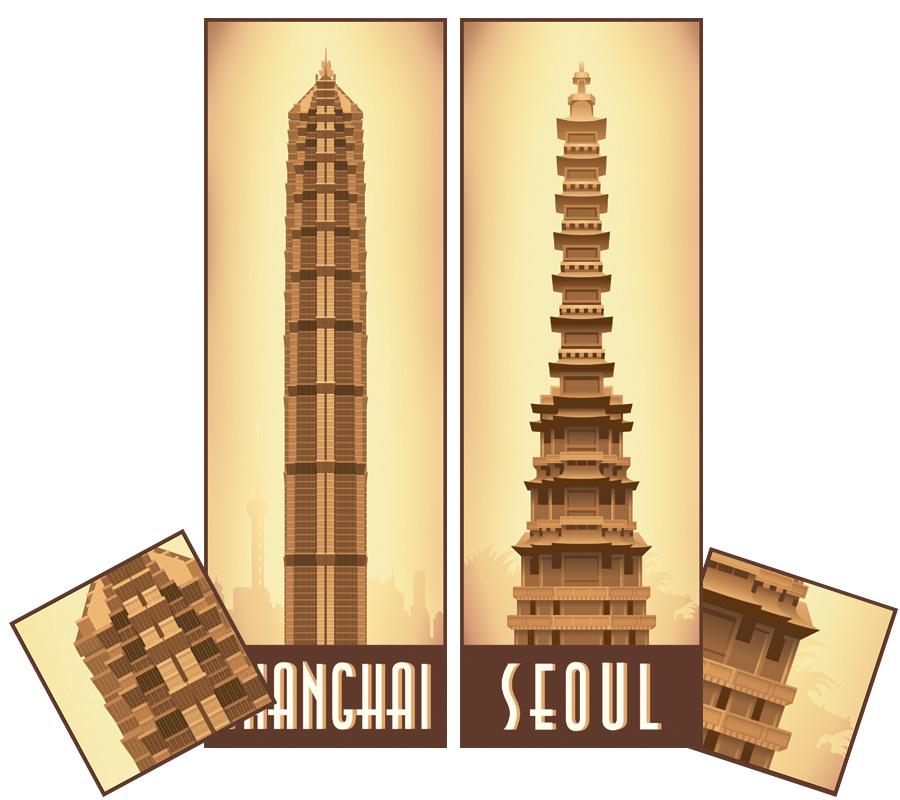 Джин Мао и Мраморная пагода