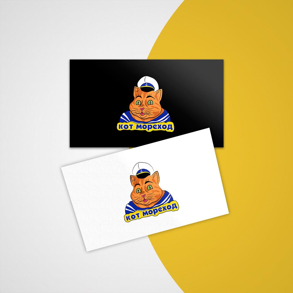 Разработка логотипа для детского центра фото f_2385d022c1897209.jpg