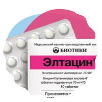 Элтацин конкурсная работа (кандидат на победу)