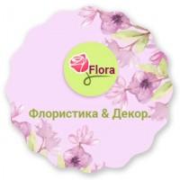 Сайт флористика & декор