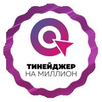 """Оформление сообщества  """"Тинейджер на миллион"""" (ВК, Инстаграм)"""