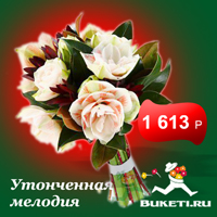Комплект баннеров для сайта цветов. фото f_63651548c006107d.jpg