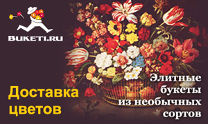 Комплект баннеров для сайта цветов. фото f_83551548bb6ea325.jpg