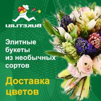Комплект баннеров для сайта цветов. фото f_90851548bc93f041.jpg
