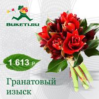 Комплект баннеров для сайта цветов. фото f_91051548bd2aaf83.jpg