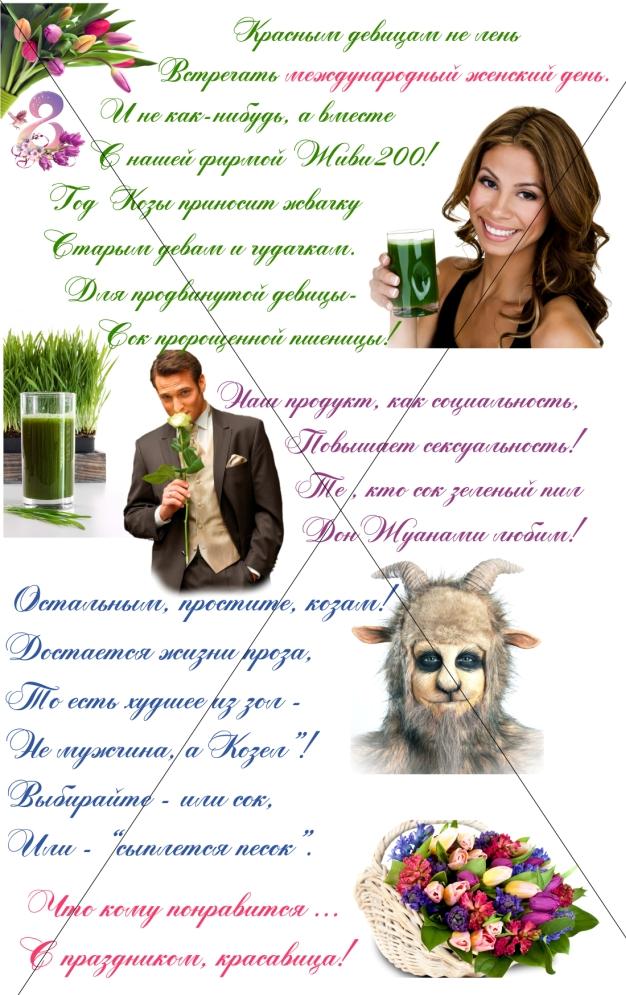 Разработать дизайн для оформления стихотворения  фото f_45354fb2e9a578d3.jpg