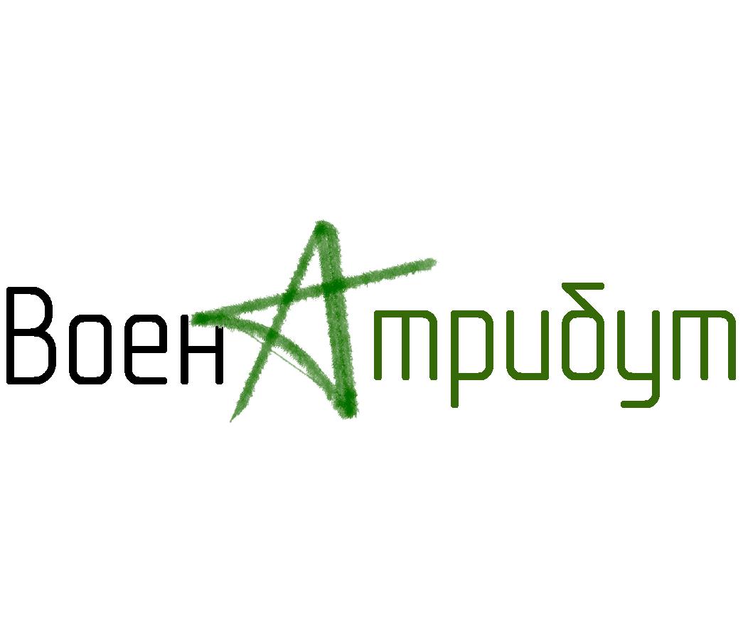 Разработка логотипа для компании военной тематики фото f_386601b105d7892f.png