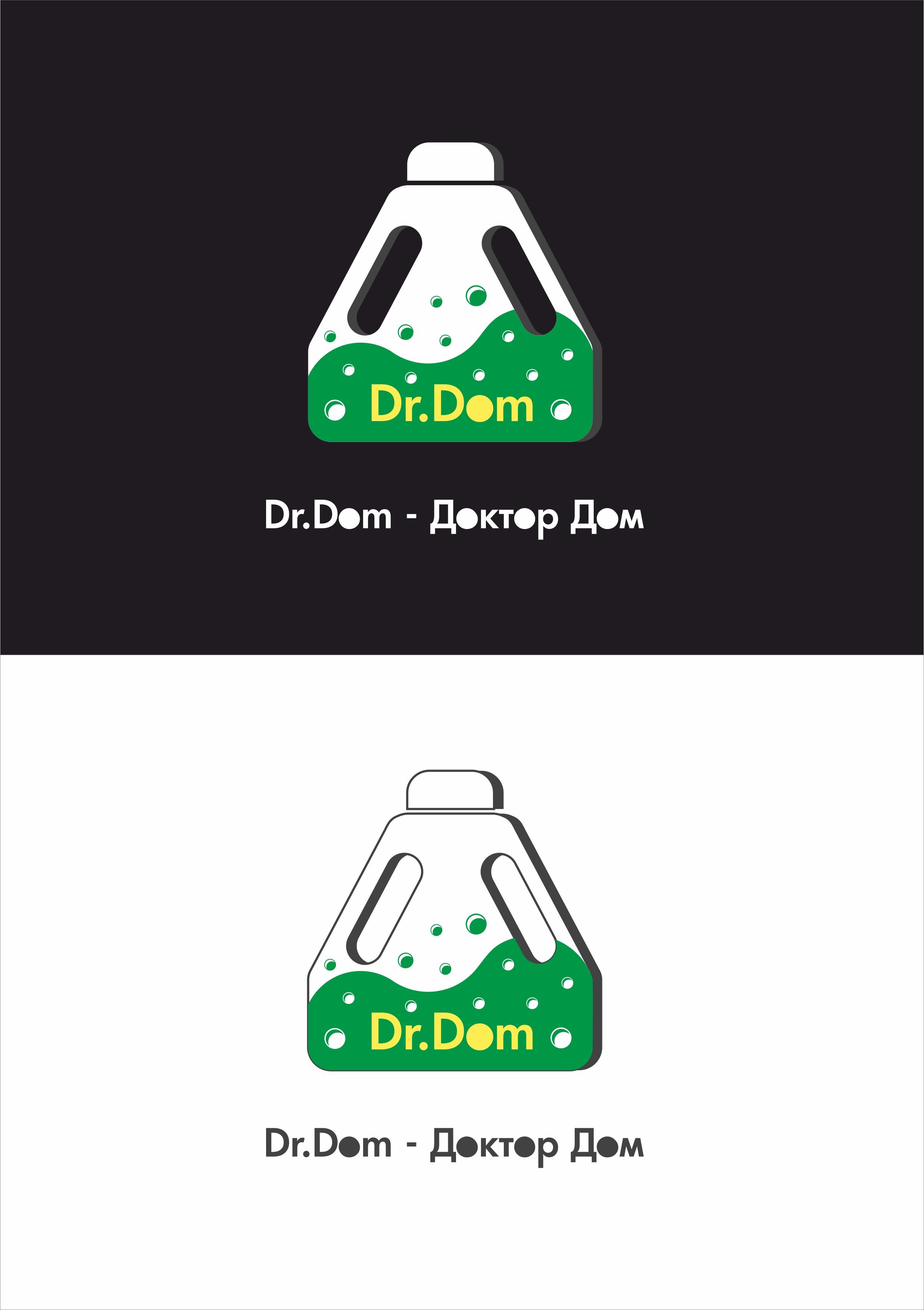 Разработать логотип для сети магазинов бытовой химии и товаров для уборки фото f_652600423b1e8054.jpg