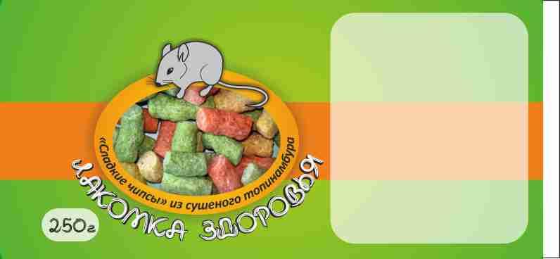 Дизайн этикетки на ПЭТ-банку лакомства для домашних грызунов фото f_77753a920b628108.jpg