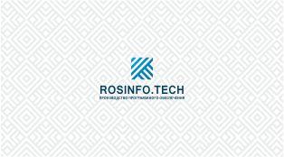 Разработка пакета айдентики rosinfo.tech фото f_9995e207f23d64da.jpg