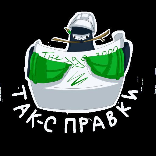 Стикерпаки на день фриланса для FL.ru фото f_3465cd8314b58047.png