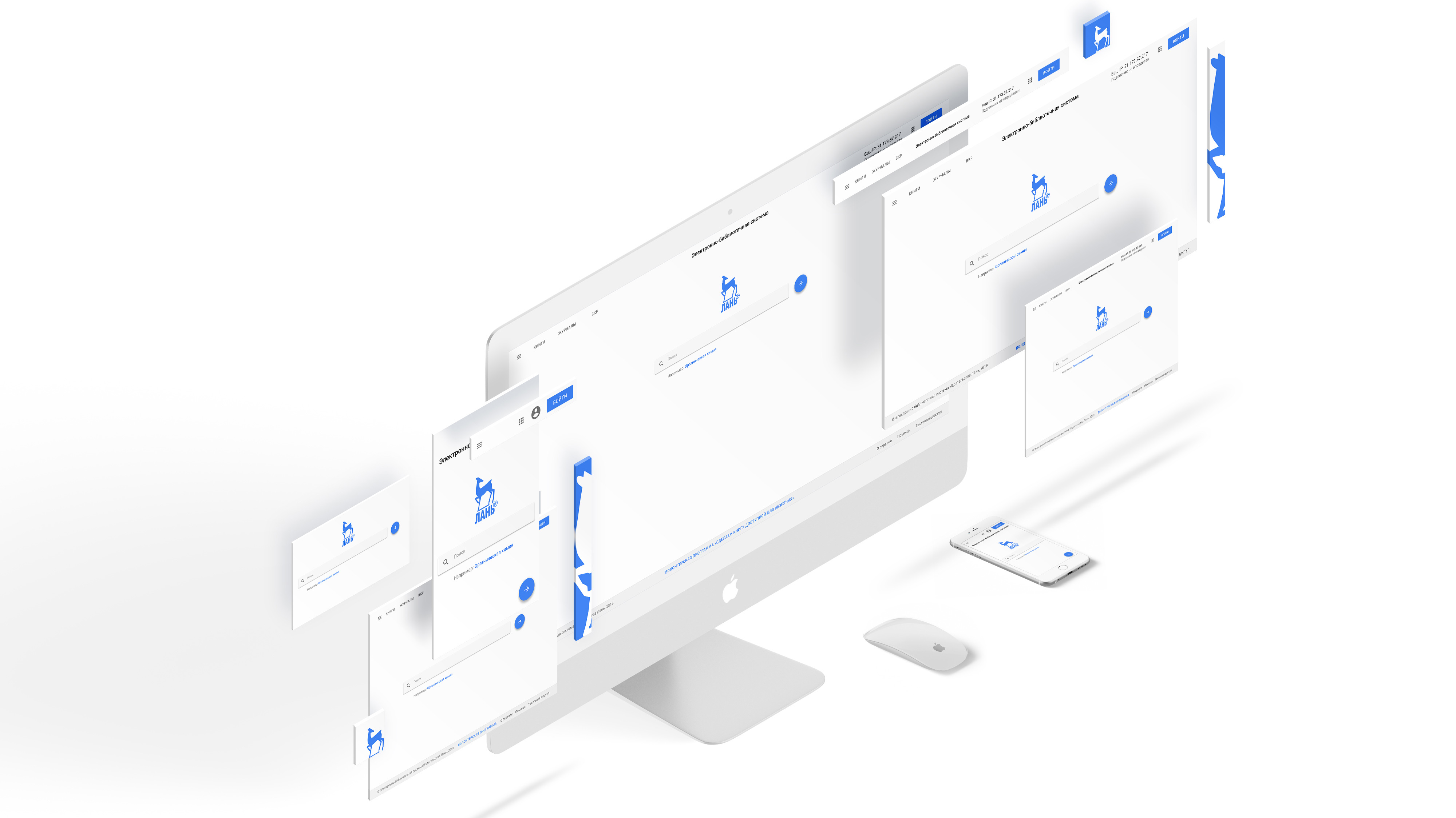 Material Design of Online Library
