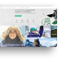 Корпоративный сайт BVN Инжениринг