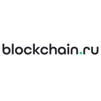 Blockchain.ru