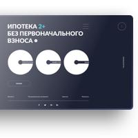 FINTECH UI/UX DESIGN