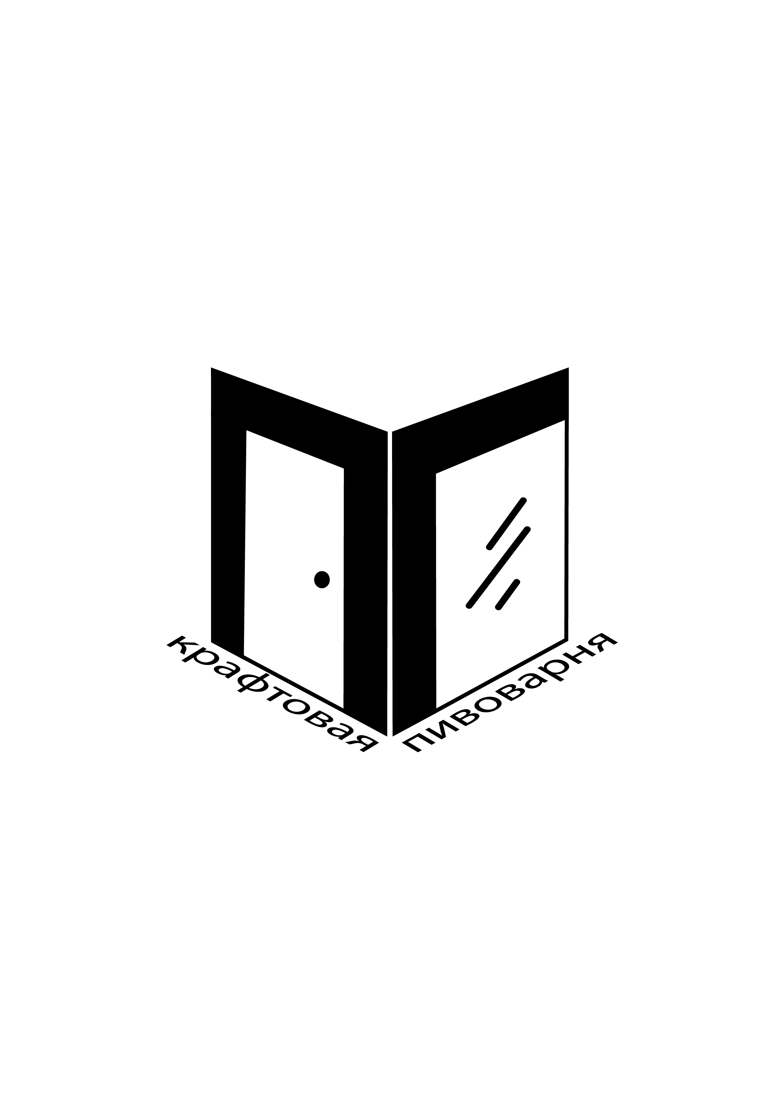 Логотип для Крафтовой Пивоварни фото f_4455cb0b9f9d877b.png