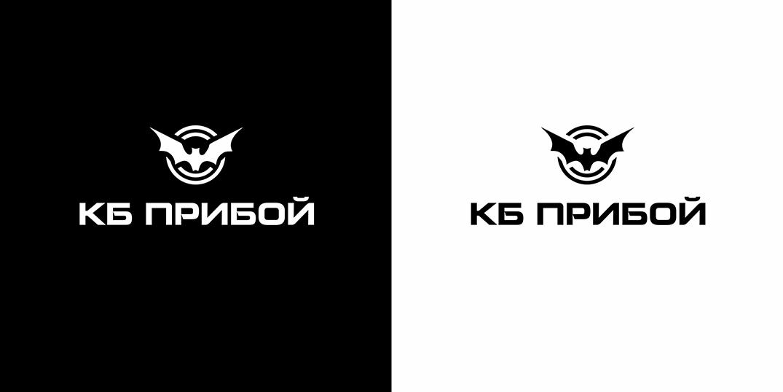 Разработка логотипа и фирменного стиля для КБ Прибой фото f_1925b2b5a46662a9.png