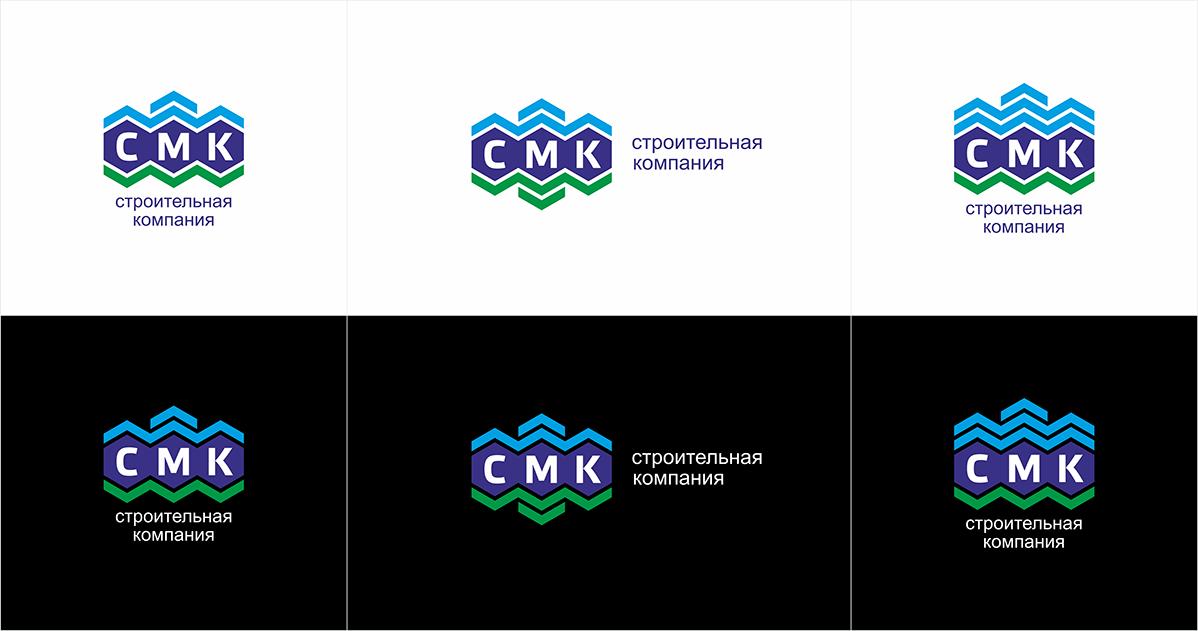 Разработка логотипа компании фото f_2425de20bd460f79.png