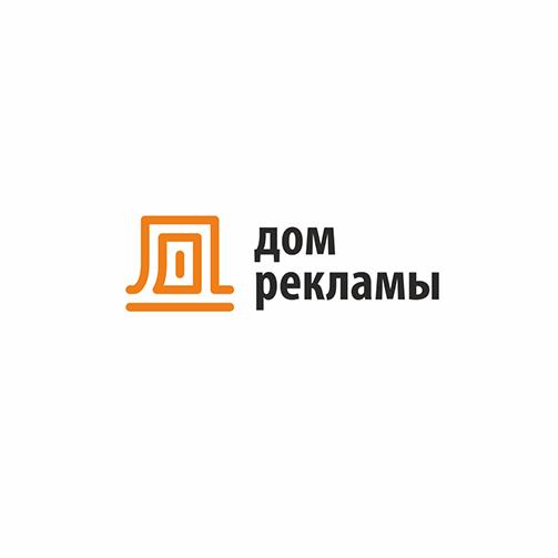 Дизайн логотипа рекламно-производственной компании фото f_4165edf7419be0a3.png