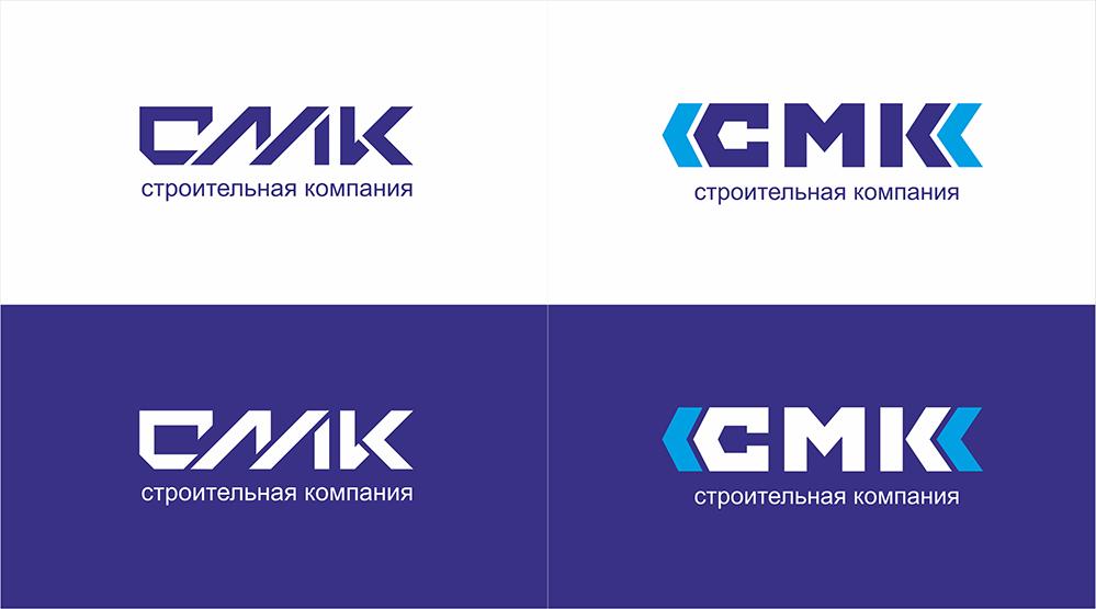 Разработка логотипа компании фото f_6495de0dfa008f85.png