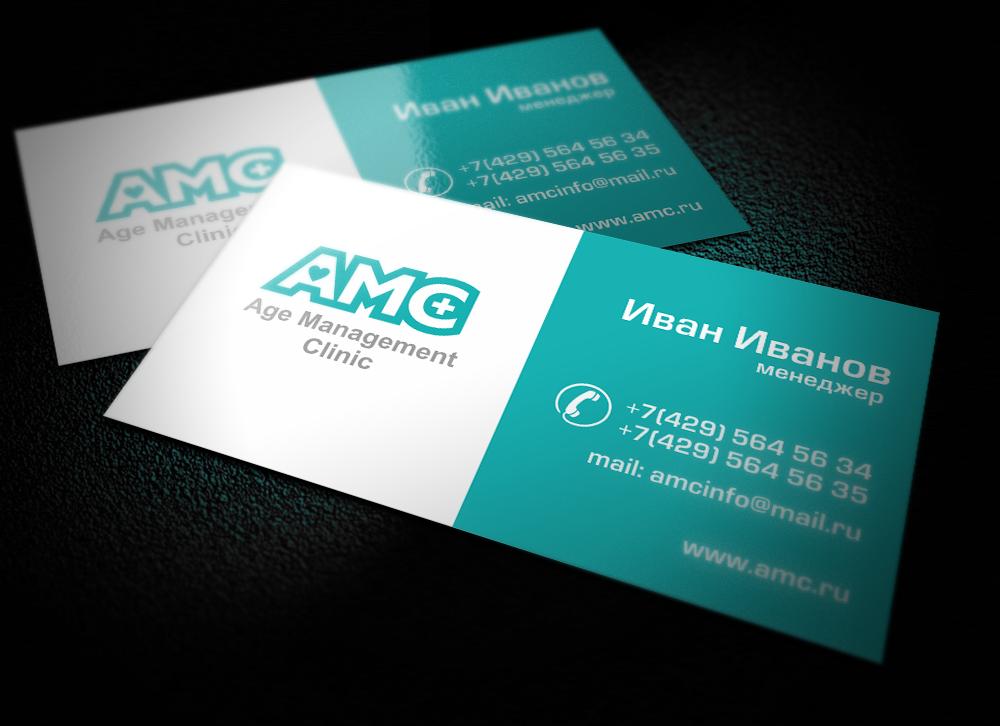 Логотип для медицинского центра (клиники)  фото f_8135b9a0d878468a.png