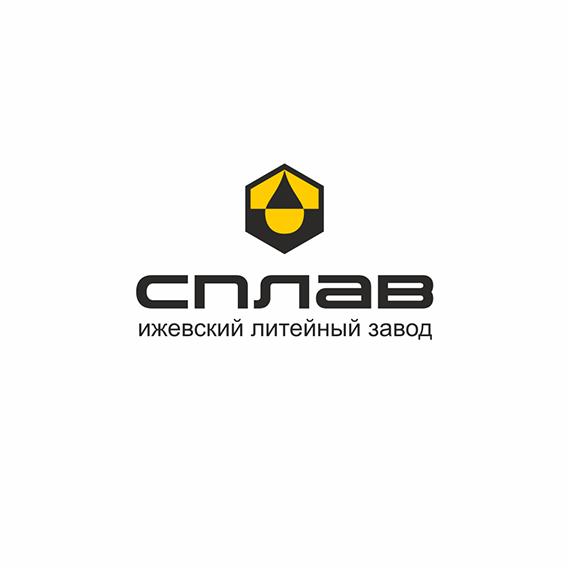 Разработать логотип для литейного завода фото f_9095afae38995e72.png