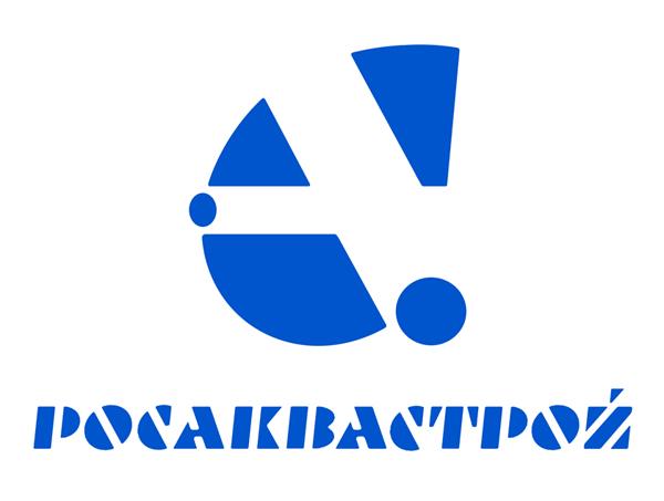 Создание логотипа фото f_4eb260f383fcc.jpg