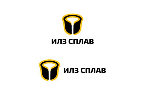 Разработать логотип для литейного завода фото f_5255af9f0363c2da.png