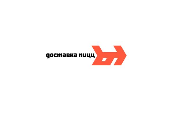 Разыскивается дизайнер для разработки лого службы доставки фото f_5805c397519bdf71.png